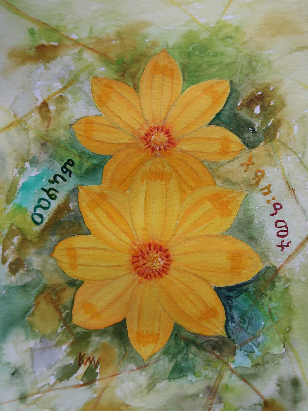 Äthiopien begrüsst das neue Jahr 2012